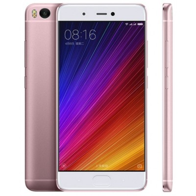 Купить Xiaomi Mi5s 3/64Gb Rose Gold